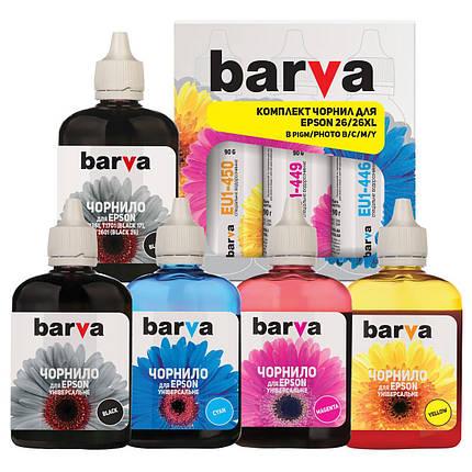 Комплект чернил Barva Epson 26 / 26XL, C/M/Y/BK - водорастворимые / BK - пигмент, 5 x 90 г чернил, фото 2