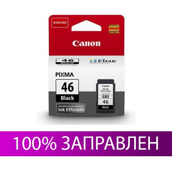Картридж Canon PG-46, Black, E404, 15 мл, OEM (9059B001)