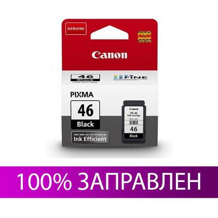 Картридж Canon PG-46, Black, E404, 15 мл, OEM (9059B001), фото 2