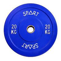 Бамперный диск Spart 20 кг