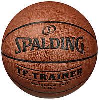 Мяч баскетбольный Spalding NBA Trainer Heavy Ball Size 7, фото 1