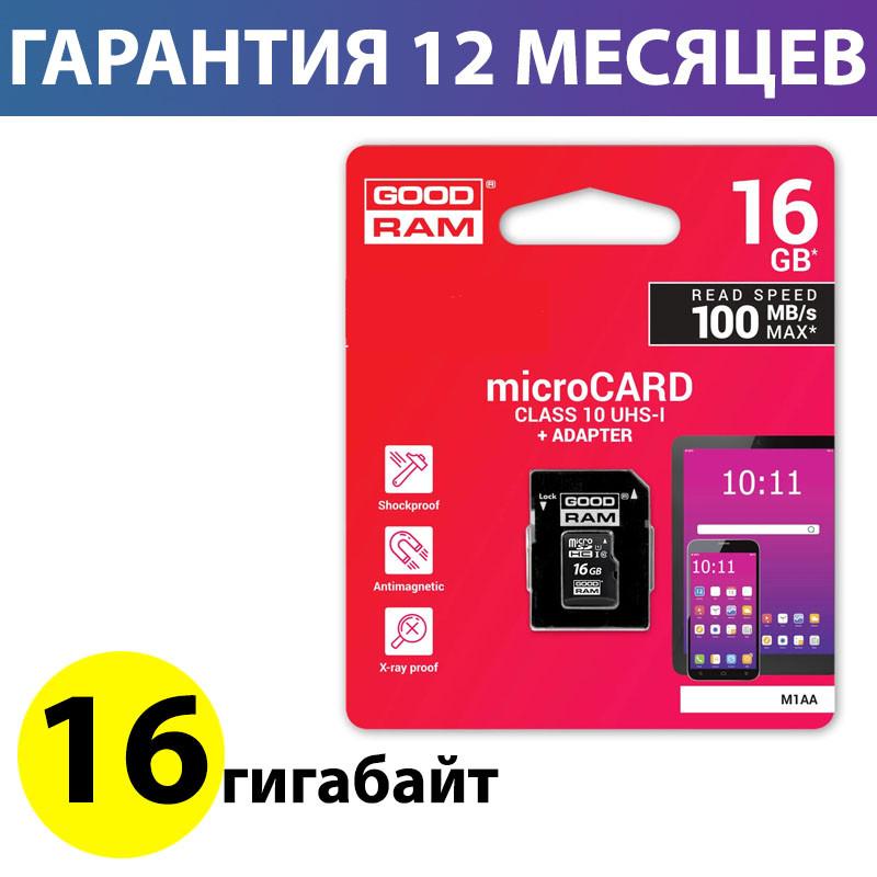 Карта памяти micro SD 16 Гб класс 10 UHS-I, Goodram, SD адаптер (M1AA-0160R12)