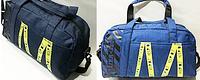 Брендовые спортивные сумки OffWhite джинс (2 цвета)27*48см