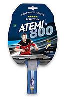 Ракетка н / т Atemi 800 APS ATEMI 10046