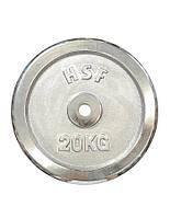Диск хромированный 20 кг DB C102-20 housefit,