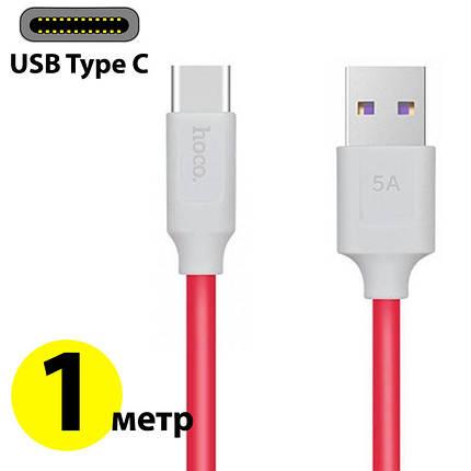 Кабель USB Type C, Hoco X11 Rapid, біло-червоний, 1.2 метра, 5A, фото 2