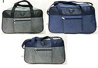 Брендовые спортивные сумки NEW STYLE джинс (3 цвета)16*26*44см