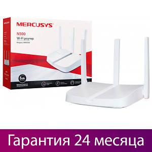 Wi-Fi роутер Mercusys MW305R_V2, вай фай маршрутизатор меркурій, меркусис, меркус