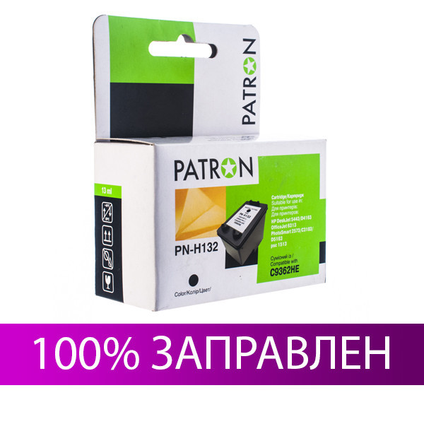Картридж HP №132 (C9362HE), Black,DJ 5443/PSC 1513, 13 ml, Patron (PN-H132)