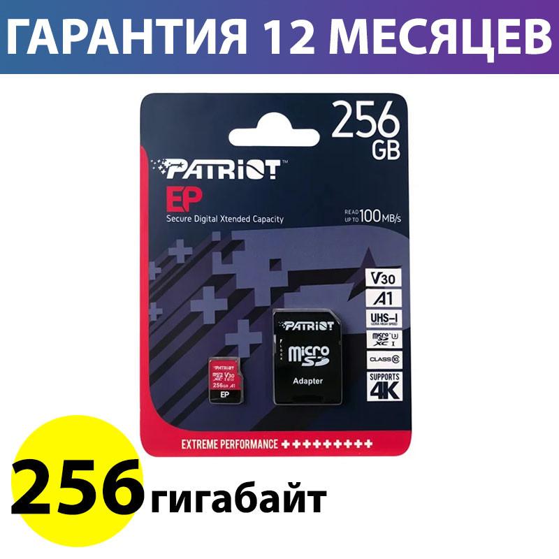 Карта памяти micro SD 256 Гб класс 10 UHS-1, Patriot EP V30, R100MB/s, память для телефона микро сд