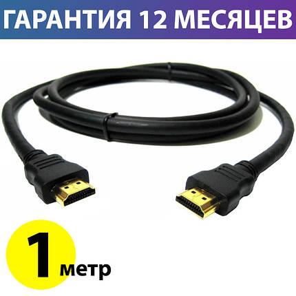 Кабель HDMI 1 метр Atcom Standard PE VER 1.4 for 3D пакет, фото 2
