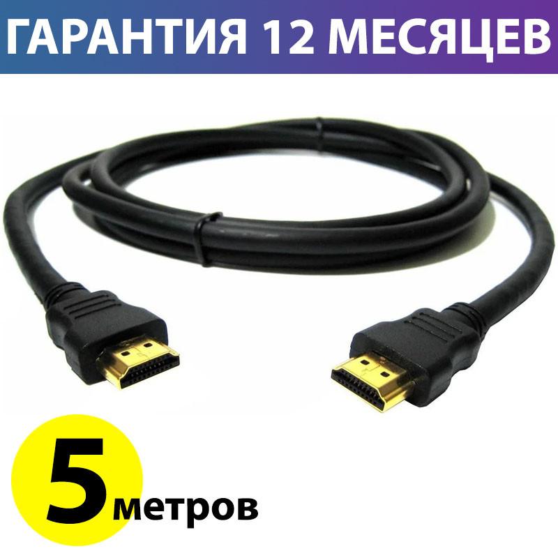 Кабель HDMI 5 метров Atcom Standard PE VER 1.4 for 3D пакет