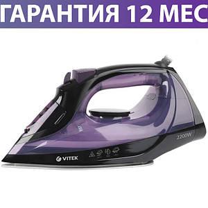 Праска Vitek VT-8316 Violet, 2200W