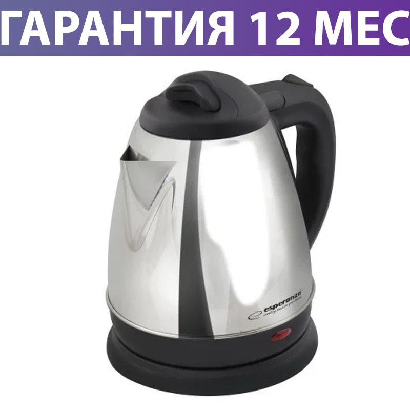 Электрочайник Esperanza EKK016S Silvery glossy, 1500W, 1 л, чайник электрический, електрочайник