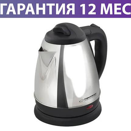 Электрочайник Esperanza EKK016S Silvery glossy, 1500W, 1 л, чайник электрический, електрочайник, фото 2