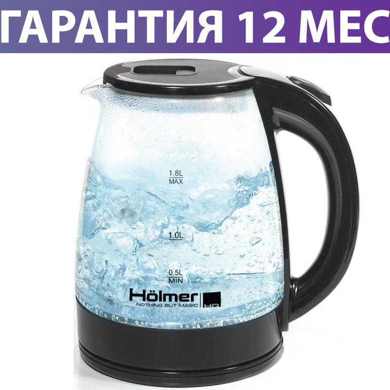 Электрочайник Holmer HKG-1920 Black, 1800W, 1.8 л, чайник стеклянный электрический, електрочайник