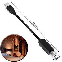 Лазерный светодиодный фонарик проектор 4 эффекта USB, фото 1