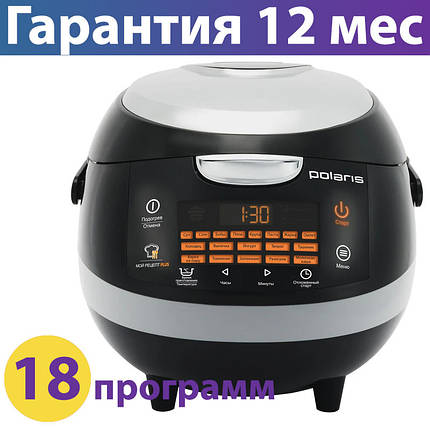 Мультиварка Polaris PMC 0566D Black, 880W, на 5 литров, 18 программ, таймер, фото 2