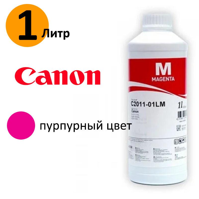 Чернила InkTec для принтера Canon Magenta (пурпурные), 1 литр (C2011-01LM)