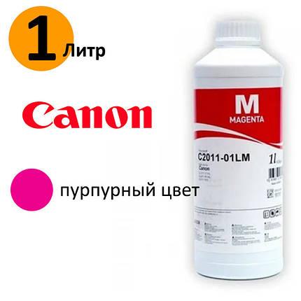 Чернила InkTec для принтера Canon Magenta (пурпурные), 1 литр (C2011-01LM), фото 2