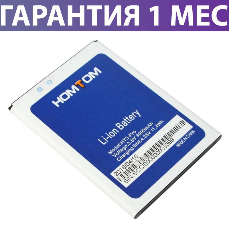 Аккумулятор/батарея HomTom HT3-Pro