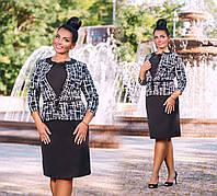 """Элегантный женский костюм платье + жакет в больших размерах """"Креп Кружево Штрихи Комби"""" в расцветках"""