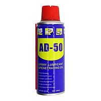 Смазка универсальная AD-50 - 200мл