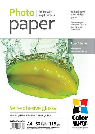 Папір ColorWay самоклеюча, глянсовий, 115/80 г/м, A4, 50 л (PGS1158050A4), фото 2