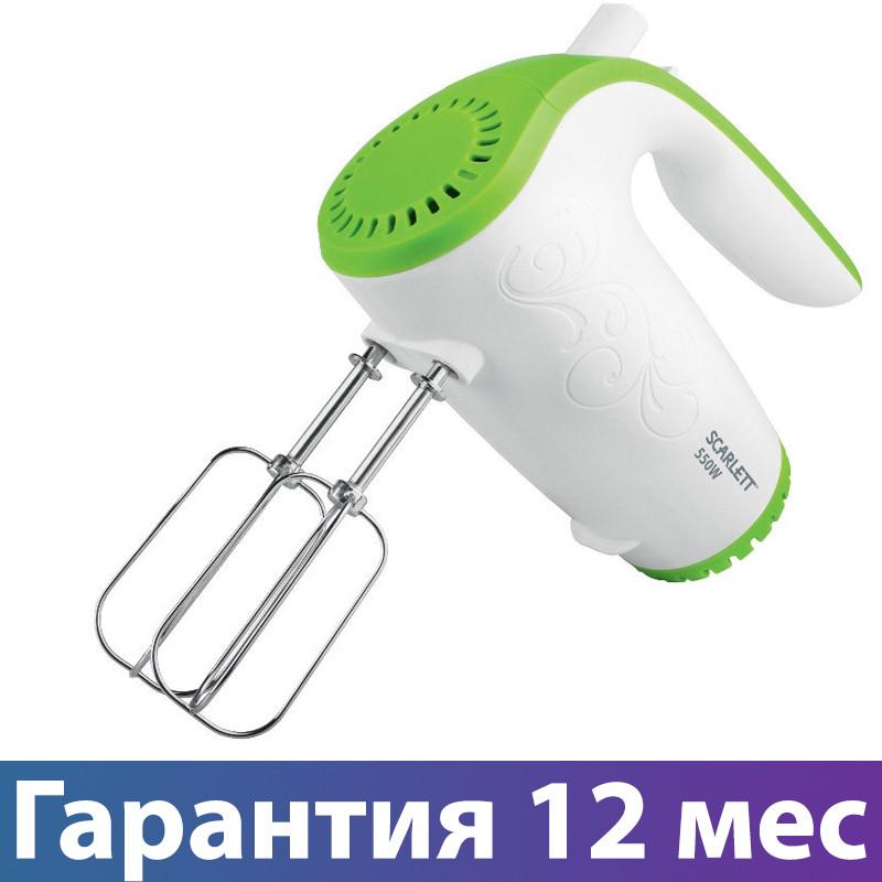 Миксер ручной Scarlett SC-HM40S07, міксер скарлет