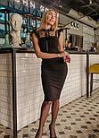 Элегантное вечернее платье футляр с рюшами, фото 5