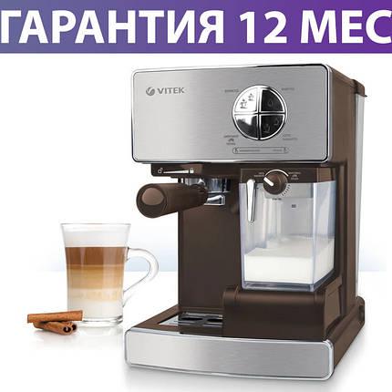 Кофеварка Vitek VT-1516 Silver, фото 2