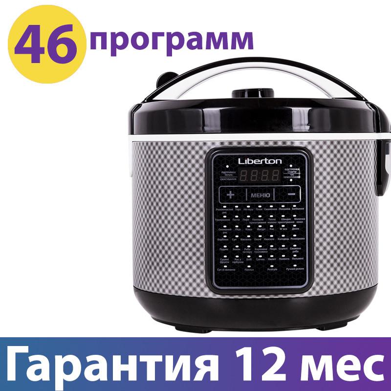 Мультиварка Liberton LMC 5946 Black на 5 литров, 46 программ, либертон