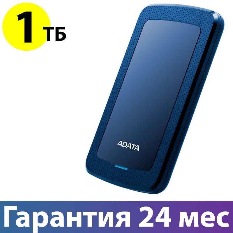 """Внешний жесткий диск 1 Тб/Tb A-Data DashDrive HV300, Blue, 2.5"""", USB 3.1 (AHV300-1TU31-CBL)"""