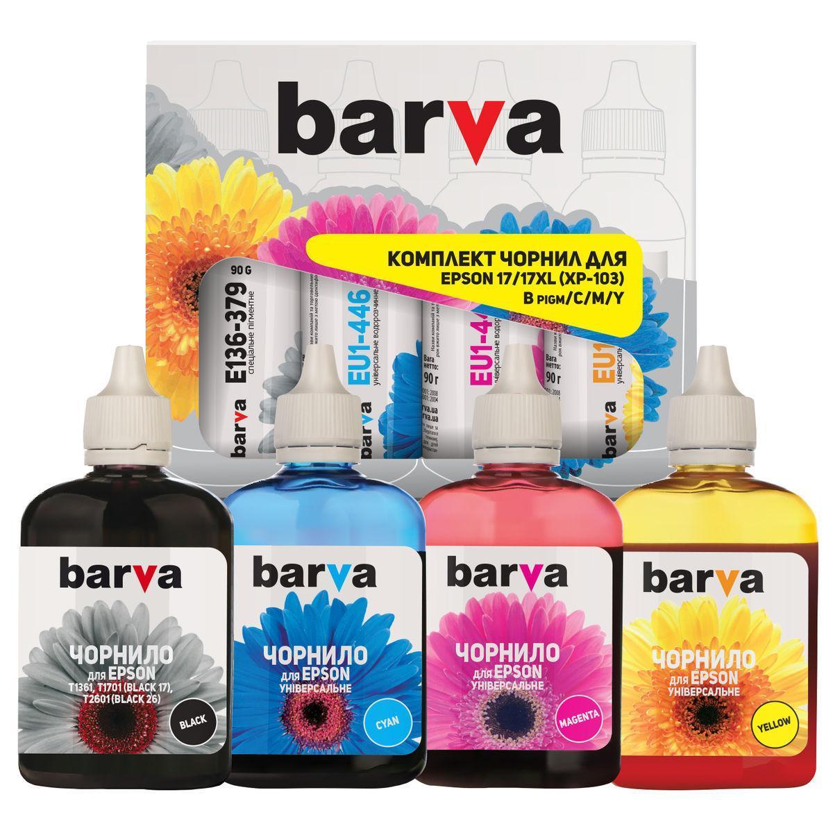 Комплект чернил Barva Epson 17 / 17XL, C/M/Y - водорастворимые / BK - пигмент, 4 x 90 г чернил (E17-090-MP), краска для принтера эпсон