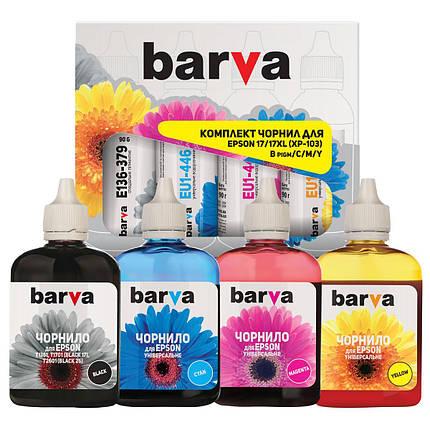 Комплект чернил Barva Epson 17 / 17XL, C/M/Y - водорастворимые / BK - пигмент, 4 x 90 г чернил (E17-090-MP), краска для принтера эпсон, фото 2