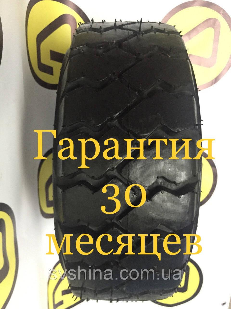 Шина 18х7-8 Е8, 14.н.с. Dynamic  ШИНОКОМПЛЕКТ