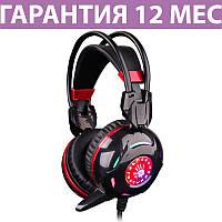 Игровые наушники с микрофоном Bloody G300 Black/Red, с подсветкой, длина кабеля 2.2 метра