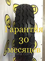 Шина 7.00-12 Dynamic 14 нс Шинокомплект