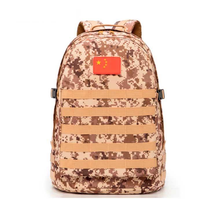 Тактичний камуфляжний рюкзак Augur коричневого кольору