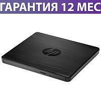 Внешний дисковод HP, черный, переносной оптический привод DVD, подключение USB (F2B56AA)