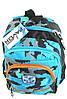"""Детский школьный рюкзак для мальчиков """"Favor"""", фото 4"""