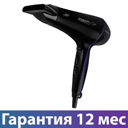 Фен для волос Scarlett SC-HD70I21, 2000 Вт, холодный/горячий воздух, насадка-концентратор, ионизация, фото 2