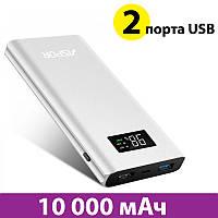Повербанк 10000 mAh, Aspor Q388 USB 3.0 (3.0A, 2 порта USB, разъемы micro USB и Type-C) серебро
