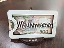 Открытка для денег Karmen белая 110