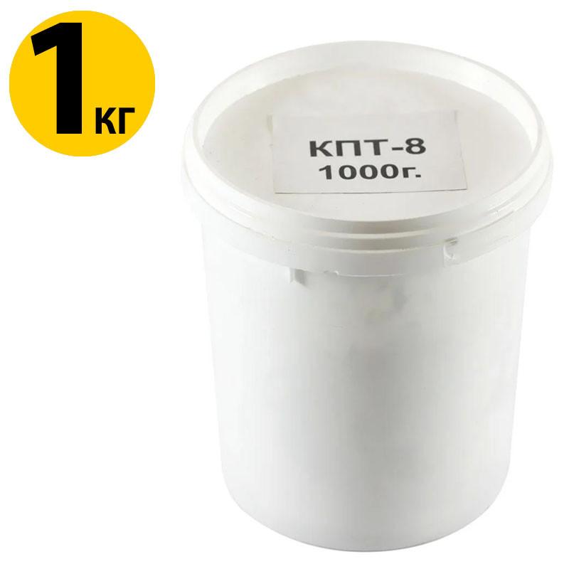 Термопаста КПТ-8, банка, 1 кг, -60°C / +180°C