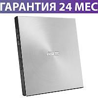Внешний дисковод Asus ZenDrive U7M, серый, переносной оптический привод DVD, подключение USB (SDRW-08U7M-U)