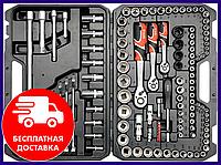 "Набор инструмента Yato 1/4"", 1/2"", 3/8"" 120 шт. YATO YT-38801"