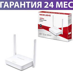 Wi-Fi роутер Mercusys MW301R, проста настройка за 30 секунд, радіус до 200 кв. м., вай фай маршрутизатор