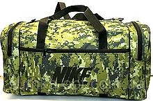Військові дорожні сумки камуфляж Nike (ПІКСЕЛІ ХАКІ)30*55