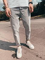 Мужские стильные джинсы (серые МОМ) 2-Y PREMIUM